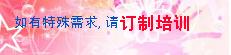 订制raybet app.jpg
